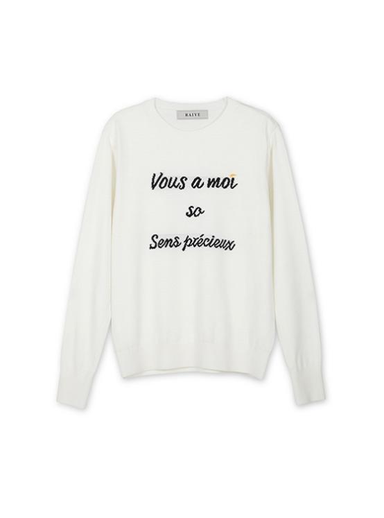 Lettering Jacquard Knit in White_VK9AP0740